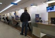 Клиенты ВТБ в Томской области увеличили спрос на рефинансирование ипотеки на треть
