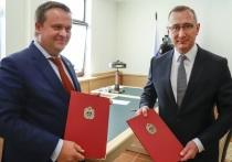 Калужская и Новгородская области подписали соглашение о сотрудничестве