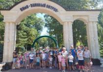 Зеленый остров принял детей - участников акции гидроэнергетиков