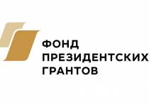 Кубанцы представили 562 проекта на Всероссийский конкурс культурных инициатив