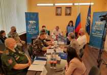 Шoйгу открыл работу федерального штаба общественной поддержки
