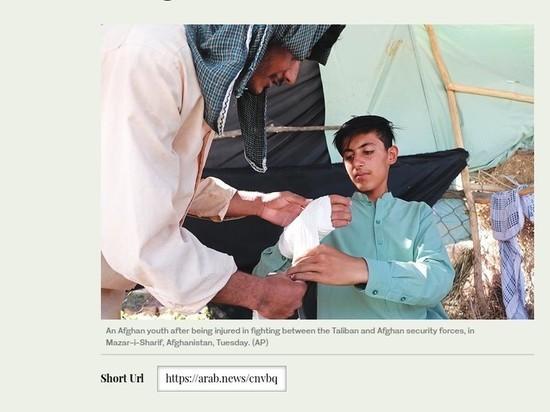 Талибан атаковал еще один ключевой город у границ Узбекистана и Таджикистана