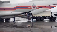 Выгрузка сил и средств МЧС РФ в Якутии