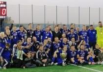 Клуб из Свердловской области стал обладателем Кубка Урала и Западной Сибири по футболу