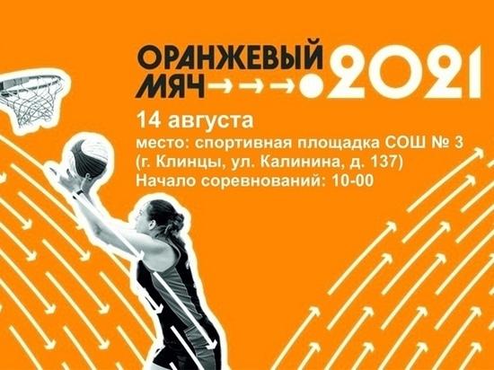 Под Брянском пройдет турнир по уличному баскетболу