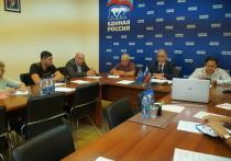 Заседание рабочей группы по реализации Народной программы «Единой России» в Забайкалье 10 августа дало понимание, что жители региона хотят изменить в своих городах и селах