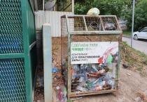 «Мусорная реформа» стартовала в России в 2019 году, и Тульская область в числе первых регионов встала на новые «рельсы». В течение двух лет в регионе появилось более 3 тысяч новых контейнерных площадок, обновился парк мусоровозов. Однако, переход к сортировке мусора идет медленно. Туляки признались «МК в Туле» поддерживают ли они раздельный сбор отходов и готовы ли следовать его принципам. А тульские экологи рассказали, как стать экологичнее и какие проблемы встречаются на этом пути.