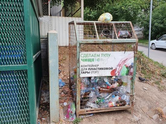 Об экологии начистоту: готовы ли туляки разделять отходы
