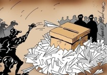 Свыше трех тысяч кандидатов по спискам и около полутора тысяч кандидатов по одномандатным округам зарегистрировано для участия в выборах депутатов Госдумы