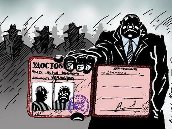 Аферисты, разводя жертву на деньги, сами допускают ошибки: что нужно знать