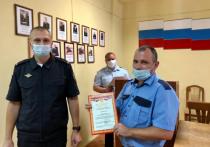 Сотрудников частного охранного предприятия наградили в Великих Луках