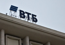 ВТБ вернет бизнесу комиссии за расчеты по системе быстрых платежей