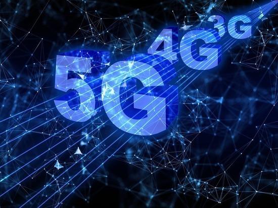 Германия: Дискуссии об опасности сети 5 G
