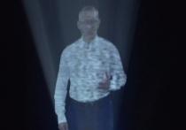 У Шапши появился виртуальный помощник