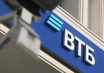 Клиенты ВТБ в Волгограде получат электронные закладные при покупке квартир