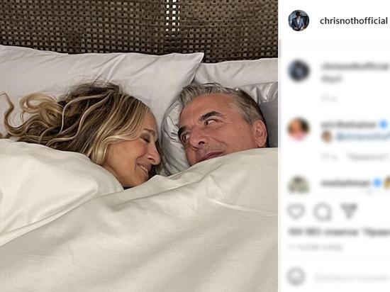 Сара Джессика Паркер и Крис Нот были замечены в постели