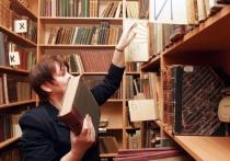 Письмо, написанное примерно в 90-х годах обнаружили в одной из московских библиотек