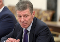 Политолог объяснил слова Козака о «внутреннем деле» Молдовы