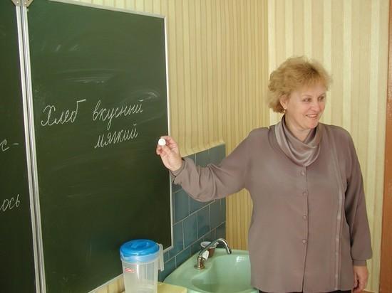 Псковичей приглашают принять участие в конкурсе «Мой учитель года»
