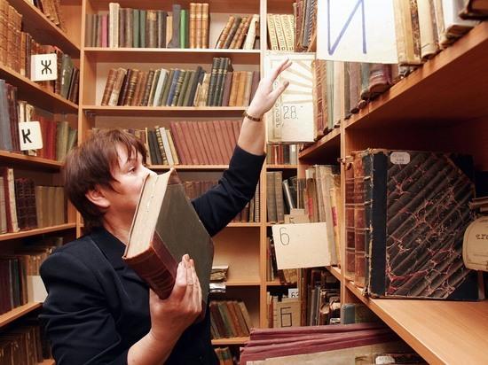 Сотрудники московской библиотеки нашли в книге «крик души» читательницы