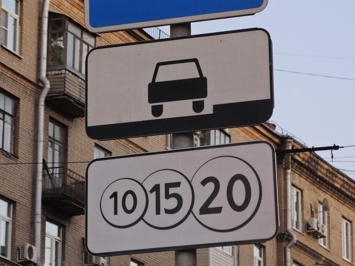 Платные парковки во дворах сулят Москве сотни миллиардов и потенциальные конфликты