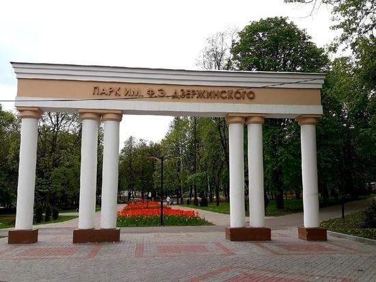 На благоустройство парка Дзержинского в Курске направят почти 4 миллиона рублей
