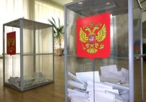 Конкуренция на выборах в Госдуму на территории Иркутской области будет одной из самых жестких по стране