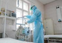Российские ученые провели глубинное исследование с участием 250 ковид-пациентов, за ними наблюдали более чем месяц после выписки