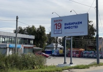 Что предлагают жителям Тульской области кандидаты в депутаты Госдумы