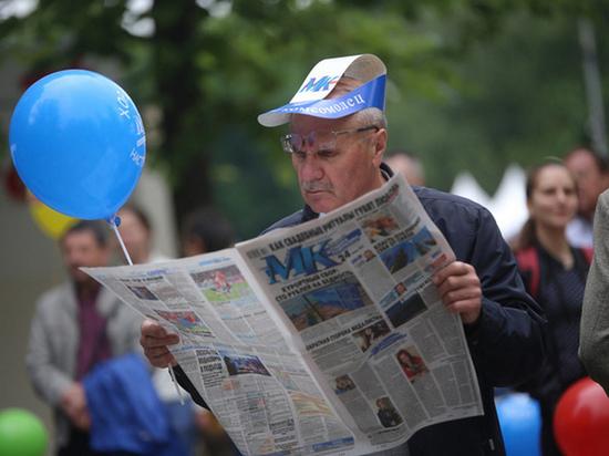 Досрочная подписка на газету «Московский Комсомолец» на I-е полугодие или на весь 2022 год