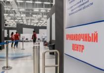 Вакцинироваться в ТРЦ в любом районе Волгограда можно без предварительной записи
