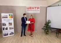 Еще три центра добровольчества откроются в Псковской области