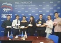 Молодогвардейцы обсудили народную программу с представителями молодежных крыльев народных объединений Костромской области