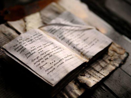В Петербурге оцифровали около 2 тысяч личных дневников
