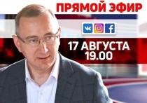Шапша вновь выйдет на связь с жителями Калужской области