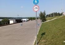 В Калуге на Яченской набережной установили дорожные знаки