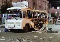 Владелец и водитель автобуса, взорвавшегося в Воронеже, рассказали подробности трагедии