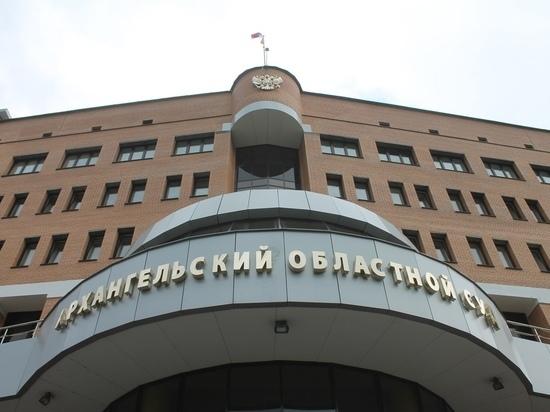 Юрист Денис Большаков в очередной раз добился победы