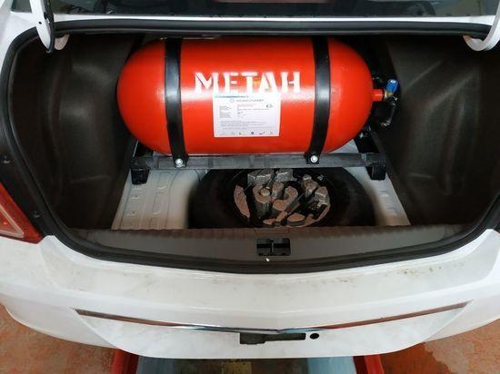 В Курской области для владельцев автомобилей на метане транспортный налог уменьшили на 30%
