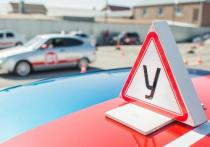 Инструктор раскрыл подноготную обучения в автошколах: водить не научат, деньги заберут