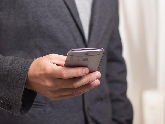 Юрист дал советы ведении телефонного разговора с мошенниками