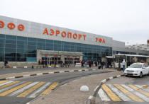 Модернизация аэропорта Уфы будет полностью завершена к юбилею столицы