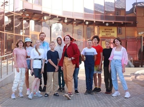 В Кирове будут воспитывать космических блогеров и асов Тик Тока