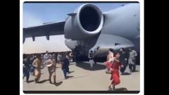 Видео из аэропорта Кабула поразило драматизмом: самолет США берут штурмом