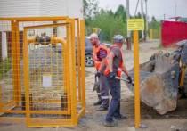 Дождались: 2 микрорайона до конца года полностью газифицируют в Салехарде