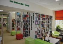В Кировской области на селе открыли модельную библиотеку за 5 млн рублей