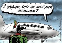 Как из-за прихоти Майи Санду был задержан рейсовый самолёт