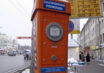 В московском парке «Яуза» после жестокого убийства москвички во время пробежки, о котором «МК» рассказывал вчера, появятся тревожные кнопки