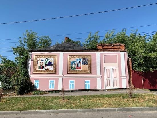 В Курске дом купца Безходарного закрыли новым баннером