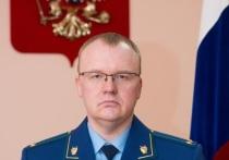 Нового прокурора города назначили в Ноябрьске